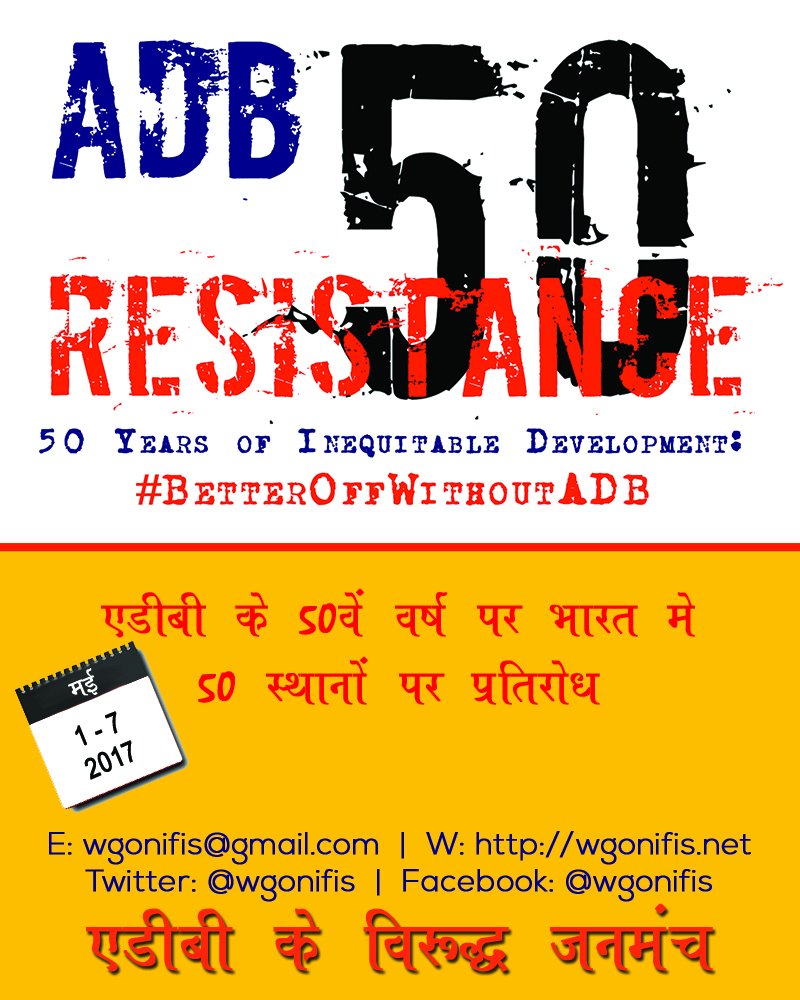ADB 50 sticker Hindi FINAL