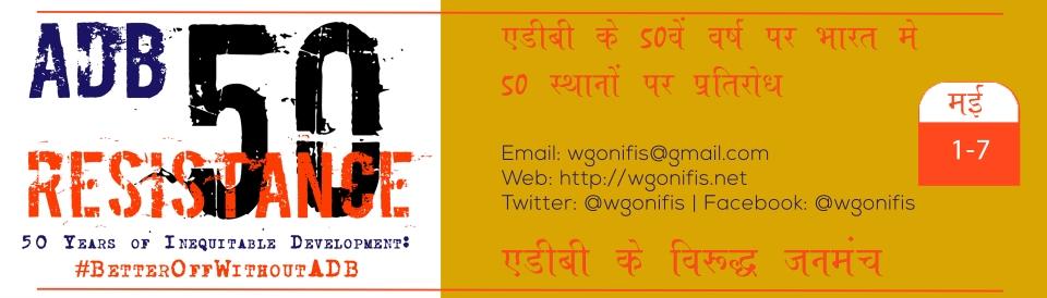 Banner Hindi