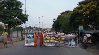 Patuli Bazar, 24 Parganas, West Bengal