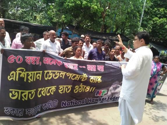 Chowranghee road, Kolkata, West Bengal