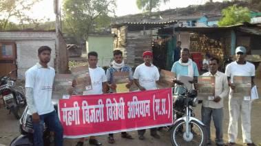 Jabalpur, Madhya Pradesh