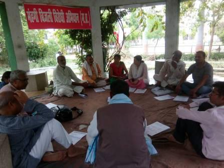 Meeting at Rewa on the pricing of electrcity in Madhya Pradesh