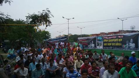 Mass meeting at Patuli, 24 Pargana district, West Bengal, organsised by the National Hawkers Federation