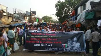 NHF Howrah District Unit Organised a Mass Meeting against ADB
